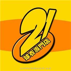 21球衣專門店21 Jersey Pro Shop