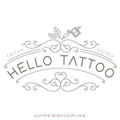Hello Tattoo HK