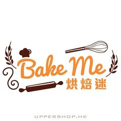Bake Me Hong Kong Co