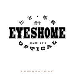 目舍眼鏡Eye Home Optical