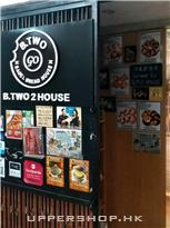 B.Two House