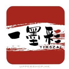 一墨彩美術空間YIMOCAI ARTSPACE