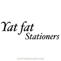 日發文具有限公司Yat Fat Stationers Co., Ltd