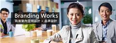 Branding Works Design