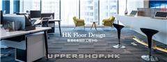 Branding Works Floor