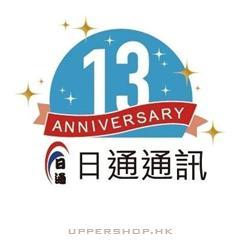 日通通訊有限公司iNet International Limited