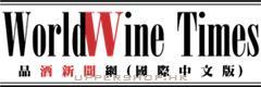 品酒新聞網︳意大利葡萄酒學院