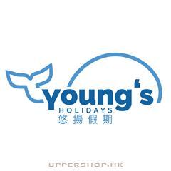 悠揚假期Young's Holidays Ltd
