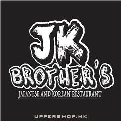 JK Brother's日韓放題