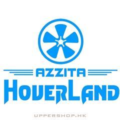 Azzita HoverLand 電動平衡車體驗中心