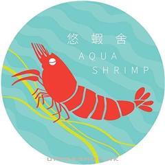 悠蝦舍 Aqua Shrimp - Geilee Hong Kong