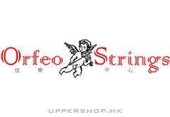 Orfeo Strings 弦樂中心