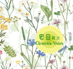 宏目視力Clearview Vision