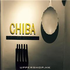 吃吧Chiba