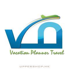 Vacation Planner Travel   域普假期
