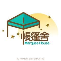 帳篷舍Marquee House