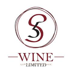 5S Wine Limited