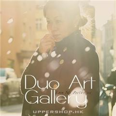 DUO Art Gallery