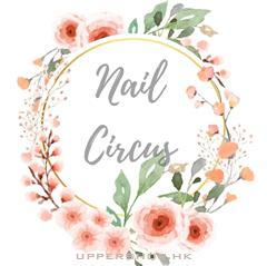 Nail Circus - 美甲服務/產品/課程