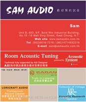 Sam Audio HK