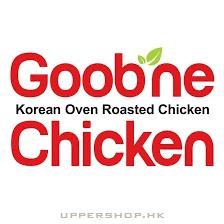 Goobne Chicken