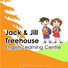 Jack & Jill Treehouse