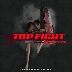 廸暉拳館TOP FIGHT CLUB Thai Boxing and Fitness