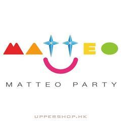 麥迪奧派對用品專門店MATTEO PARTY