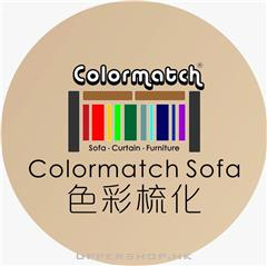 色彩梳化Colormatch Sofa