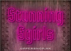 Stunning Sgirls