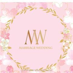 瑪莉薯 Marriage 結婚用品