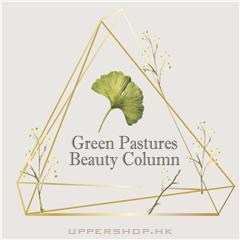 青草地美容教學院Green Pastures Beauty Column