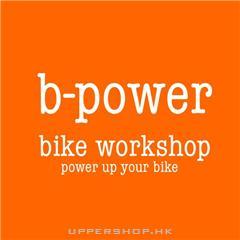 B-Power Bike Workshop