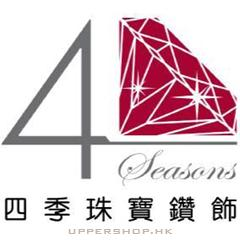 Four Seasons Diamonds & Jewellery