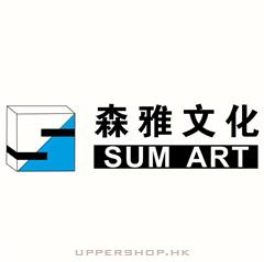 森雅文化 印象香港Sumart New Tech Ltd