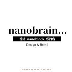 Nanobrain - nanoblock 專門店