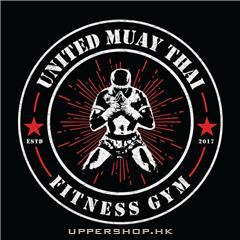 United Muay Thai & Fitness Gym - Causeway Bay