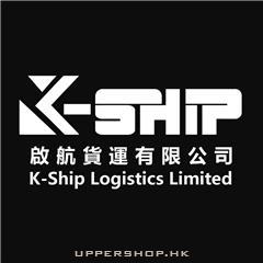 K-Ship 啟航