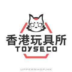 香港玩具所
