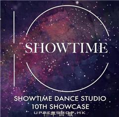 Showtime Dance Studio