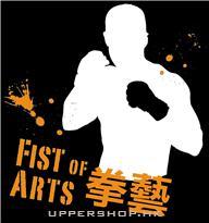 拳藝 Fist of Arts