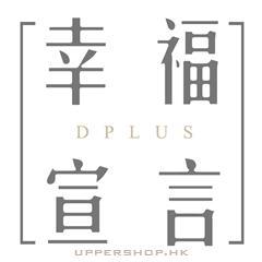 幸福宣言 Dplus