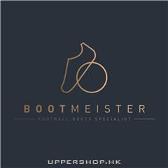 Bootmeister 波砵專門店