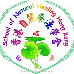 Health For Truth Ltd.
