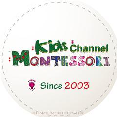 Kids Channel Montessori Child Development Centre