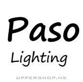 Paso Lighting