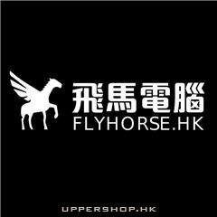 飛馬電腦 Flyhorse.hk.