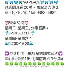 SG Place