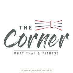 The Corner - Muay Thai & Fitness
