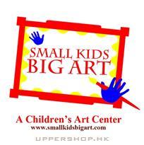 小孩子.大藝術中心Small Kids Big Art Center